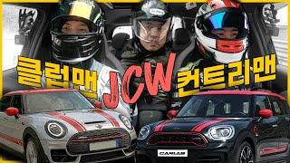 [카랩] 프로드라이버들도 당황한 JCW의 초능력 (feat.최지웅 양우람)