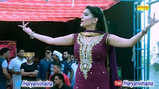 सपना चौधरी का वाइरल वीडियो I Sapna Chaudhary I Latest Haryanvi Video 2020 I Sapna Entertainment