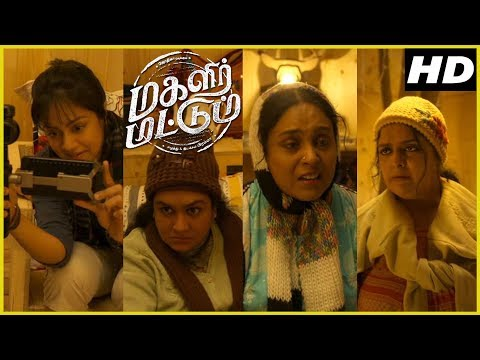 Saranya Ponvannan & Bhanupriya reveal their difficulties of being a wife | Magalir Mattum Scenes