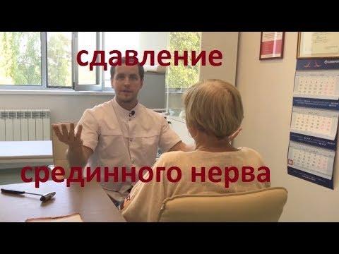 Чем лечить артроз коленного сустава в белоруссии