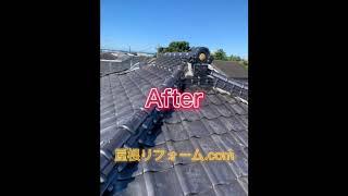 🎦【動画】屋根:棟瓦補修