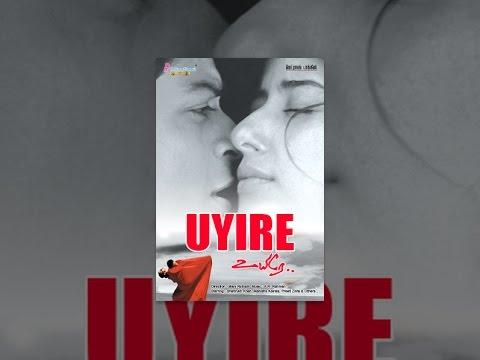 Uyire