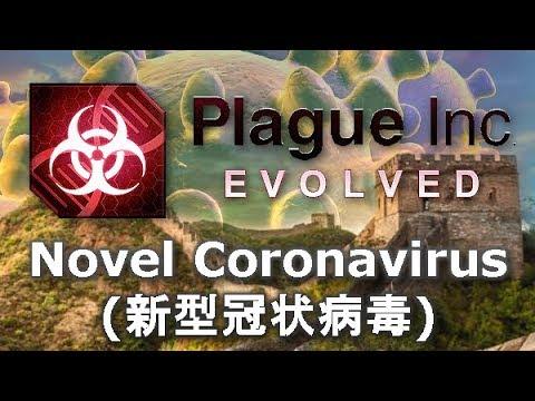 Plague Inc: Custom Scenarios - Novel Coronavirus (新型冠状病毒)
