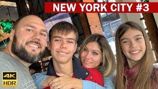 Прогулка по Нью Йорку / Сколько стоят вещи для детей в США / Наши выходные дни / Шоу без сценария
