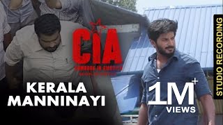 Here is the Studio Recording for 'Kerala Manninayi' from ComradeInAmerica CIA