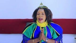 Elizabeth Maliganya Rais Magufuli IGEMBE (Sukuma Traditional Song) Kalunde Media