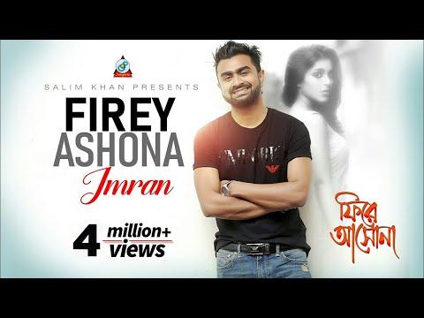 Download Firey Asho Na by Imran  | Sangeeta 2015 HD Mp4 3GP Video and MP3