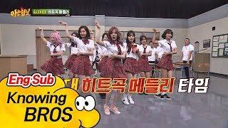 양아치(?) 소녀시대(Girl's Generation), 날치기 신곡 발표 성공(!) 'All Night+Holiday'♪ 아는 형님(Knowing bros) 88회