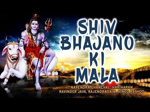 Shiva Aaradhana Mp3djbaap