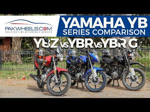 Yamaha YBR vs. YBR-G vs. YBZ | Bikes Comparison | PakWheels