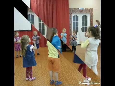 """Пой вместе с нами, танцуй вместе с нами! МБДОУ д/с № 6 """"Родничок""""mp4"""
