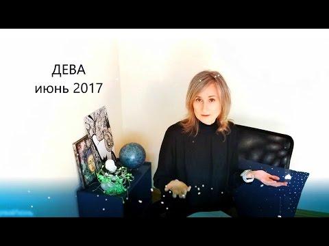 Гороскоп на 2017 год для девы козы женщины