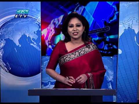 07 Pm News || সন্ধ্যা ০৭ টার সংবাদ || 12 April 2021 || ETV News