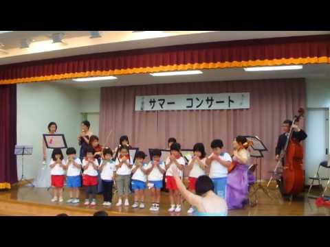 認定こども園マリアンハウス幼稚園 7月お誕生会・サマーコンサート