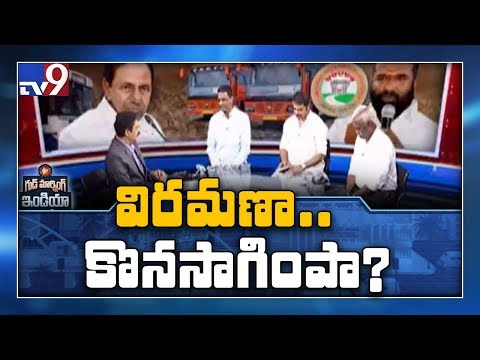 Will CM KCR accept RTC JAC demands? || Good Morning India - TV9