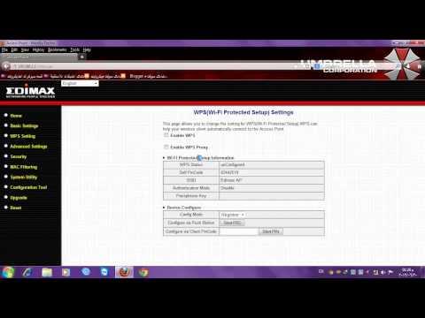 EW-7228APN الاكسيس بوينت المعجزة 5 بورت وهاى باور ايديماكس الجديد