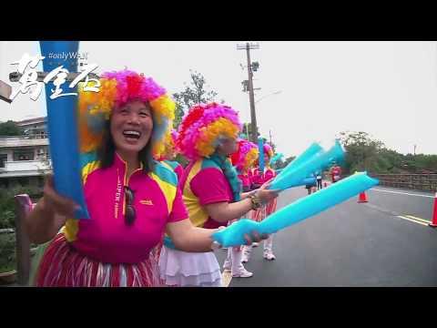 2019新北市萬金石馬拉松New Taipei City Wan Jin Shi Marathon