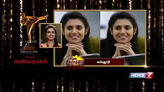 Actress Kasthuri in News Karate Awards 2018