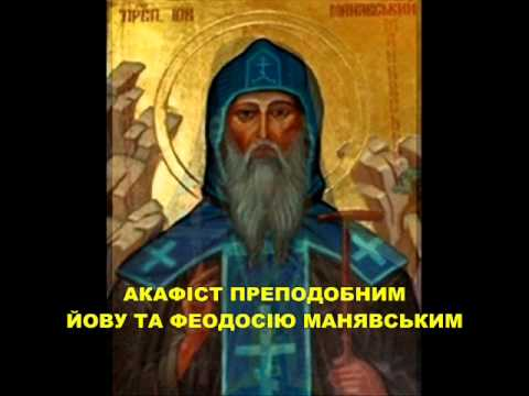 упцкп акафіст ангелу хранителю взять учебный