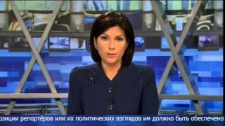 ШОК НОВОСТИ ПРО УКРАИНУ ДОНЕЦК«Первый канал» 02.07.07