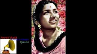 LATA JI-Film-WAFA-{1950} - YouTube