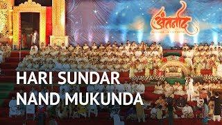 Hari Sundar Nand Mukunda | Antarnaad | Guinness Book