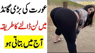 When A Girls Shows You Her Neck | Pak Health Care | Human Issues | Smarty Action
