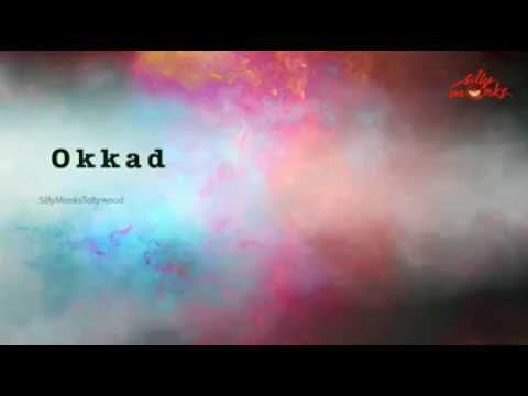 Young Tiger NTR edited song