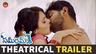 Sameeram Theatrical Trailer |  Yashwanth, Amrita Acharya | Ravi Gundaboina