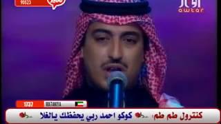 تحميل اغاني أصيل أبو بكر : الكلمة الأخيرة Aseel Abu Bakr : El kelma El akira MP3