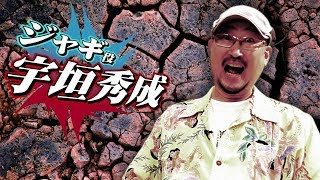 PS4専用ソフト『北斗が如く』主要キャストスペシャルインタビュー第二弾