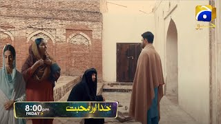 Feroze Khan & Iqra aziz Drama Serial Khuda Aur Muhabbat Episode 18 Teaser Promo Review Mahi & Farhad