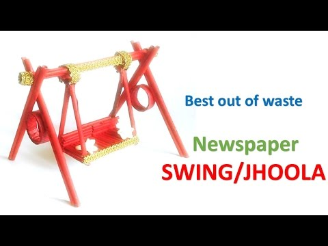 Newspaper Swing | Best out of Waste| Swing for kanha ji