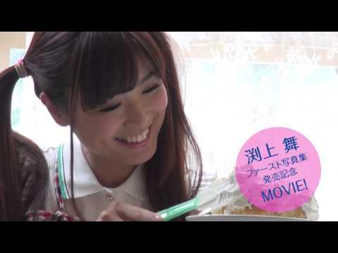 【声優動画】写真集の撮影でケーキにデコレーションする渕上舞wwwwww