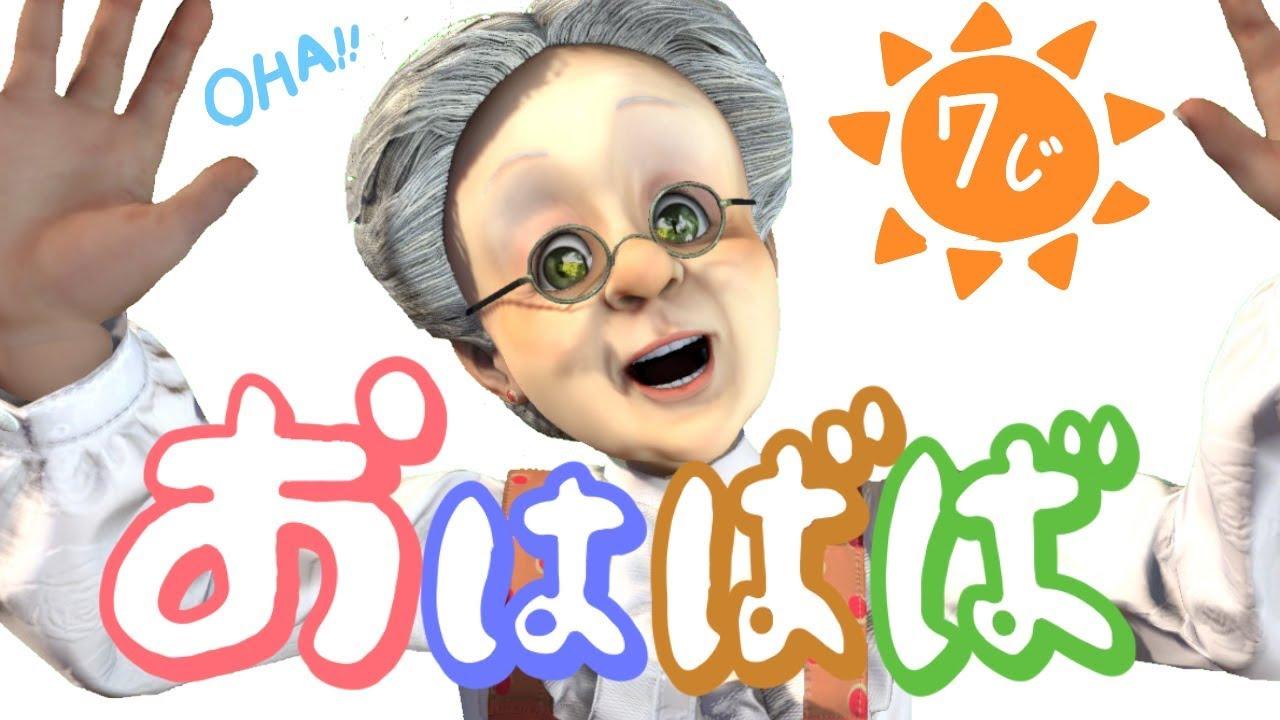 ゲーム 実況 おばあちゃん