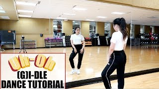 (여자)아이들((G)I DLE)   'Uh Oh'   Lisa Rhee Dance Tutorial