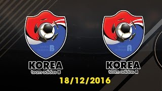 [18.12.2016] [EA CCW 2016] TEAM ADIDAS A vs TEAM ADIDAS B [ Final ]