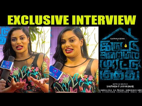 Quick Chat With Iruttu Araiyil Morattu Kuththu Actress Chandrika Ravi | Goutham Karthick | Exclusive