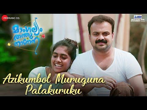 Azhikumbol Muruguna Song - Mangalyam Thanthunanena