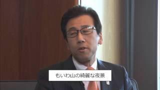 2泊3日マツコロイド札幌の旅(札幌市長編)