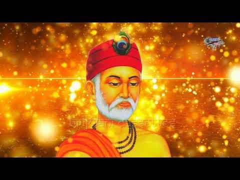 गुरु बिन ज्ञान न ऊपजे गुरु बिन मिले न मोक्ष || सतगुरु कबीर अमृतवाणी || Guru Bin Gyan Na Uppje