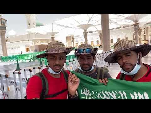 وصول المغامرون الثلاثة إلى المسجد النبوي أولى محطات مغامرتهم مشياً على الأقدام
