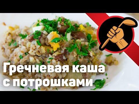 El menú para la semana de la alimentación correcta para el adelgazamiento de 1000 calorías