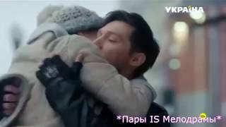 """""""Сиделка"""" КАТЯ+АНДРЕЙ (Моя)"""