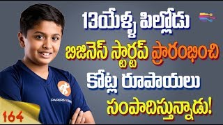 Small business success stories in telugu   Papers and parcels Tilak Mehta's Story in telugu  - 164