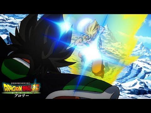 Dragon Ball Super: Broly - Kakarot vs Broly (Theatrical Version)