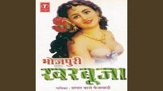 Jab Se Aai Ghar Bhauji