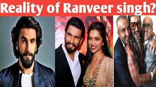 Reality of Ranveer Singh / Hidden Part Of Ranveer's Life ?