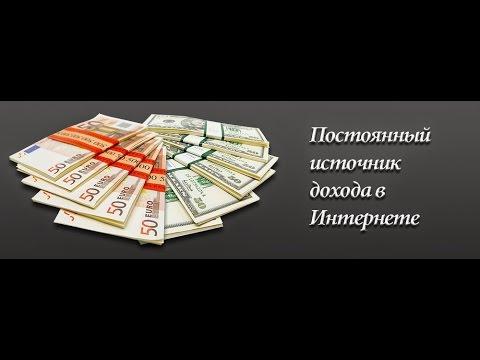 Forex ruble dollar