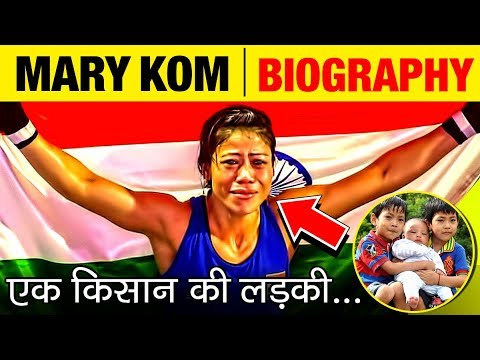 Mary Kom (मैरी कॉम) 🙏 A Strong Inspiration for Us | Biography in Hindi | Record Sixth Gold Medal